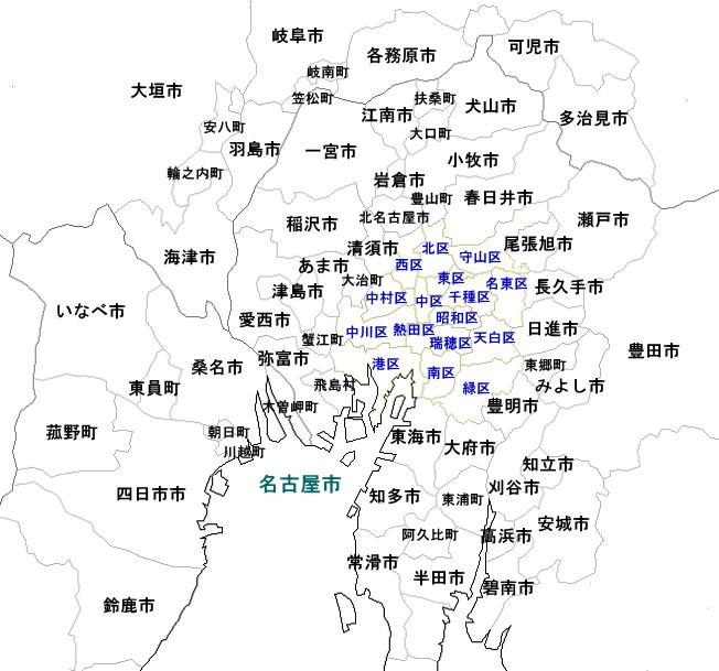 名古屋市内はもちろん、愛知県、三重県北部、岐阜県南部 へ伺います。